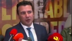 Премиерот Заев оптимист: Верувам во одлука за почеток на преговорите
