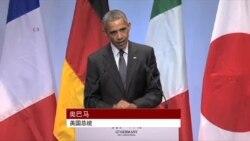 前美大使:伊拉克局势会更糟
