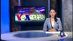 VOA卫视(2014年3月23日 第一小时节目)