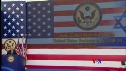 2018-05-14 美國之音視頻新聞: 美國駐以大使館在週一正式遷到耶路撒冷