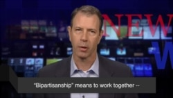 News Words: Bipartisanship