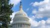 House Democrats Subpoena Pentagon, Budget Office in Impeachment Inquiry