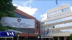 Kosovë, nismë për ligjin që rregullon fushën e monedhave virtuale