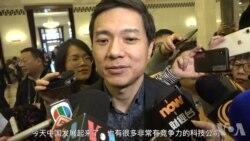 百度李彦宏谈美中科技竞争与知识产权保护