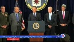 باراک اوباما در مقر سیا: راه نابودی داعش، پایان جنگ سوریه است