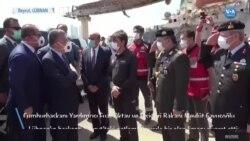 Türkiye'den Lübnan'a Mersin Limanı Teklifi