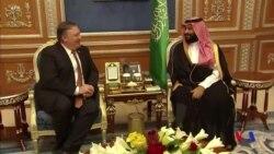 蓬佩奧說沙特王儲和卡舒吉謀殺之間沒有直接聯繫 (粵語)
