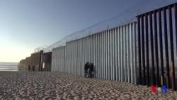 Minglab migrantlar AQSh chegarasida, endi nima?