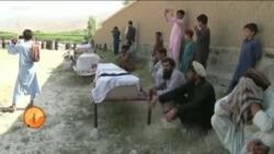 افغانستان میں دہائیوں کی جنگ سے عام شہریوں کو کتنا نقصان پہنچا؟