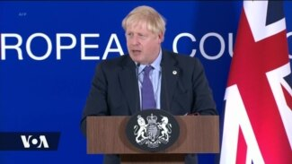 Brexit : Johnson bado anakabiliwa na upinzani