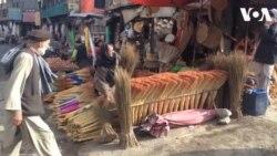 گونههایی از صنایع دستی افغانستان