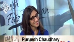 Cafe DC: Puruesh Chaudhary, Founder/President of AGAHI