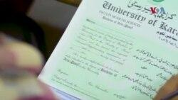 جامعہ کراچی کی ڈگری دیگر یونیورسٹیوں سے منفرد کیوں؟