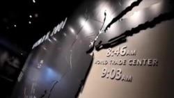 美國9-11紀念館星期四揭幕