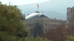 Северна Македонија: Парламентот ги верификува мандатите на пратениците