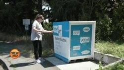 امریکہ: صدارتی انتخابات میں ڈاک کے ذریعے ووٹنگ پر خدشات