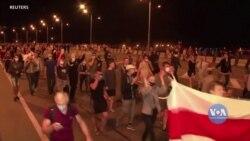 Підсумки виборів у Білорусі; перші реакції з ЄС. Відео