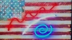 Amerika bayrog'i ko'rgazmasi
