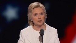 ہلری کلنٹن نے صدارتی نامزدگی باضابطہ طور پر قبول کر لی