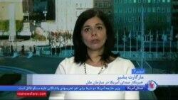 جزئیاتی از جلسه روز جمعه شورای امنیت سازمان ملل، درباره تصمیم آمریکا درباره اورشلیم