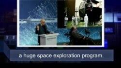 Học từ vựng qua bản tin ngắn: Alien (VOA)