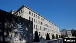 资料照片:位于日内瓦的世界贸易组织总部。
