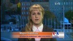 Найбільше інвесторів цікавить українська енергетика - організатор форуму у США
