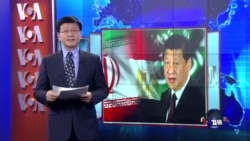 VOA连线:习近平出访中东 中国意图治理全球?