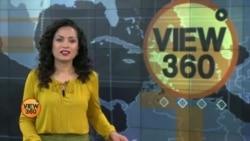 View 360 - منگل 29 اکتوبر کا پروگرام