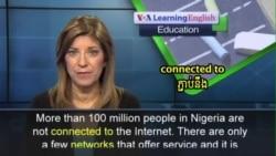 Bringing Internet Closer Helps Students