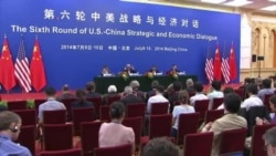 US CHINA TALKS CNPK