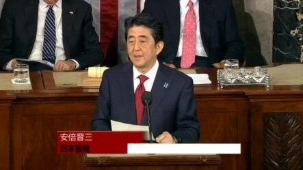 日本前高官:美国不应对日本期待过高
