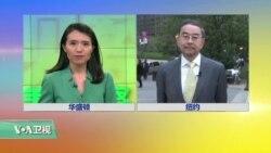VOA连线:艾未未:中国不会尊重放弃人权的美国