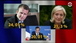 Новая французская революция