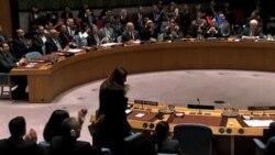 Crece tensión entre EE.UU. e Israel