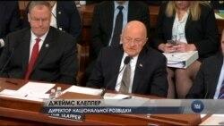 """Джеймс Клеппер: """"Росія не має наміру залишати Донбас та продовжуватиме дестабілізувати Україну"""""""