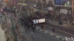 Desórdenes en Irán continúan por cuarto día consecutivo