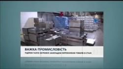 Вікно в Америку. Від електрика – до творця спецефектів: історія успіху емігранта з України