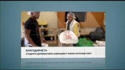 Вікно в Америку. Як живеться в Америці 15-дітній українській родині