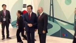 2018-09-12 美國之音視頻新聞: 南韓感謝俄羅斯支持推動朝鮮半島和平