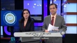 یكسال پس از اسيدپاشى هاى اصفهان