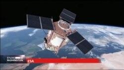 Novi satelit prikuplja podatke o zagađenosti zraka