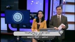آزادی مطبوعات در ایران ، تفسیر به رای قانون