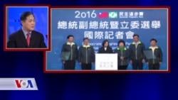 学者:经济因素左右台湾大选成败