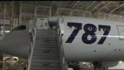 """2014-01-15 美國之音視頻新聞: 波音787""""夢幻客機""""再發現電池問題"""