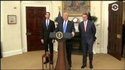 Трамп и иммиграционная реформа