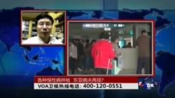 时事大家谈:各种慢性病井喷, 中国怎么啦?