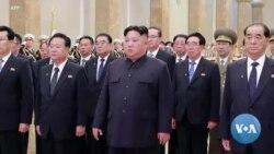 Nord Korea Jamana Kuntigui Kim Jong Un Ka tununi Kunafoli