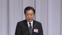 野田佳彥連任日本民主黨黨魁