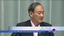 تلاشهای ژاپن و کره جنوبی برای استثنا شدن از تحریم های آمریکا علیه ایران